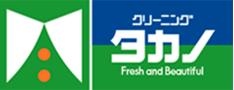 クリーニングタカノ ヨークベニマル多賀城店