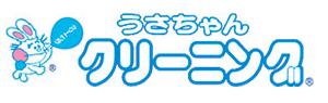 うさちゃんクリーニング イオン多賀城店