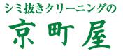 京町屋 大曽根店