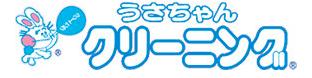 うさちゃんクリーニング イオンモール土浦店