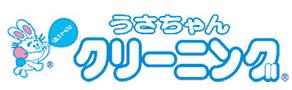 うさちゃんクリーニング 会津店