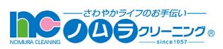 ノムラクリーニング JR八尾駅前店