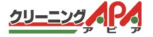 クリーニングアピア アリオ上田店