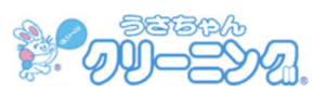 うさちゃんクリーニング 北田町店