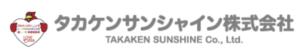 タカケンクリーニング 春日井駅南店