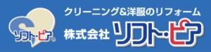 ソフトピア ナフコ勝川店