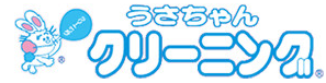 うさちゃんクリーニング ピアシティ原馬室店