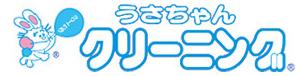 うさちゃんクリーニング 西友草加店