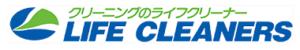 ライフクリーナー コープ武庫之荘店