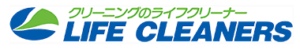 ライフクリーナー オアシス阪急豊中店