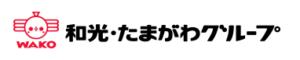 クリーニングWAKO京王稲田堤南口店