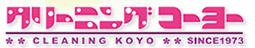 クリーニングコーヨー 東急プラザ新長田店
