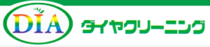 ダイヤクリーニング アリオ倉敷店