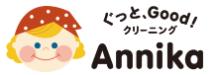 クリーニングアニカ ベルク砂田店