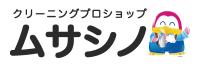 ムサシノクリーニング id店