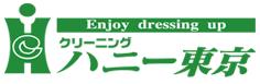 クリーニングのハニー東京 イオン唐津店