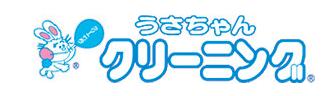 うさちゃんクリーニング イオン今市店