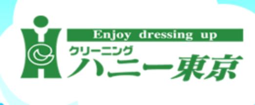 クリーニングのハニー東京 薬院店