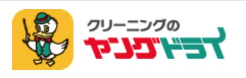 ヤングドライ バロー北浜田店