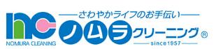 ノムラクリーニング 堺東駅店