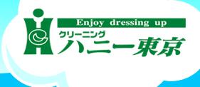 ハニー東京白金台店