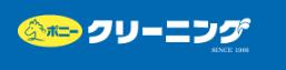 ポニークリーニング 神田多町店