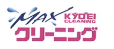 クリーニングKYOEI・MAX 小金井3号店