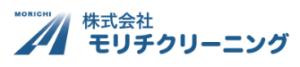 モリチクリーニング アバンセ八幡通店