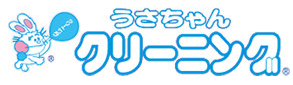 うさちゃんクリーニング イオン北戸田店