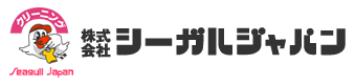 シーガルジャパン東通店