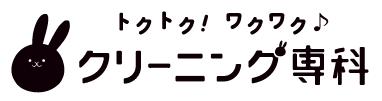 リーニング専科木更津太田店